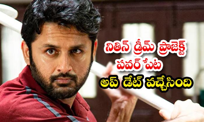 Hero Nithin Dream Project Power Peta Movie Shooting Update-TeluguStop.com