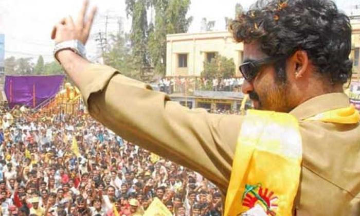 Ntr Fans Gave An Unexpected Shock To Chandrababu-చంద్రబాబు కు ఊహించని షాక్ ఇచ్చిన జూనియర్ ఎన్టీఆర్ ఫ్యాన్స్..-Political-Telugu Tollywood Photo Image-TeluguStop.com