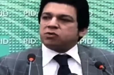 TeluguStop.com - Pak Tribunal Finds Pti Leader Eligible For Senate Polls