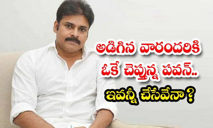 TeluguStop.com - Pawan Doing Back To Back Movie Fans Full Happy