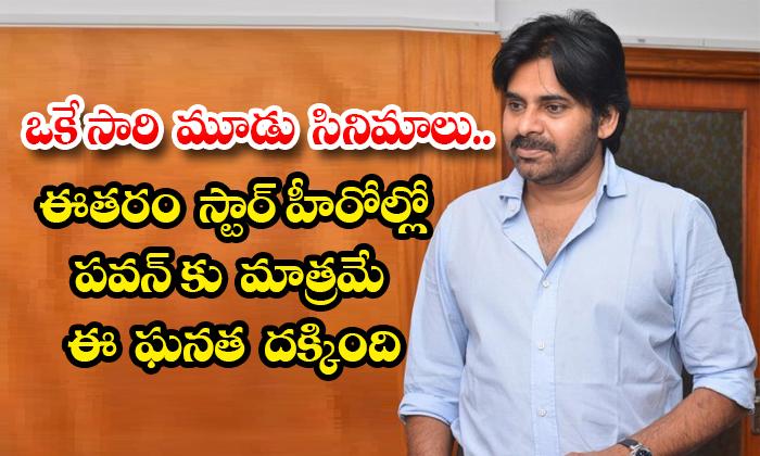 Pawan Kalyan 3 Movies On Sets At Present-TeluguStop.com