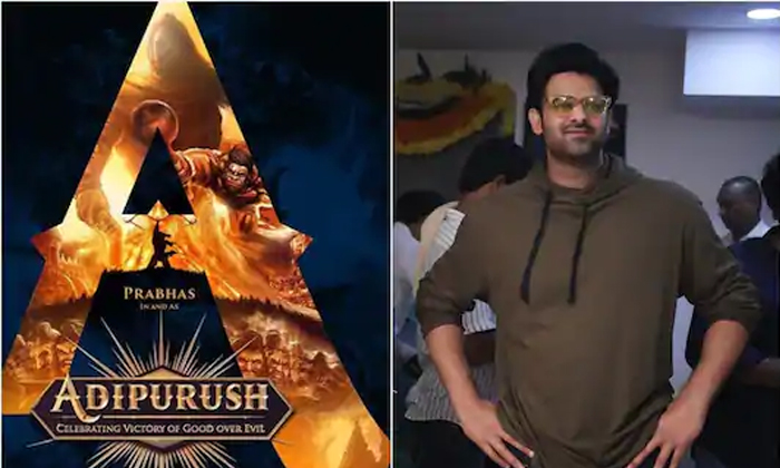 Prabhas May Be Join In Adipurush Movie Shooting In This Week-మరోసారి ఆదిపురుష్ లో జాయిన్ అవ్వబోతున్న ప్రభాస్.. మొదటి సీనే అదట-Latest News - Telugu-Telugu Tollywood Photo Image-TeluguStop.com