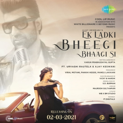 Recreated Version Of 'ek Ladki Bheegi Bhaagi Si' Out On March 2-TeluguStop.com