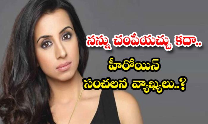TeluguStop.com - Sanjana Galrani Sensational Comments About Drugs Case