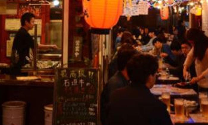 Silent If You Go To That Restaurant You Have To Eat Without Shouting Otherwise-సైలెంట్: ఆ రెస్టారెంట్ కి వెళితే అరవకుండా తినాల్సిందే.. లేకపోతే..-General-Telugu-Telugu Tollywood Photo Image-TeluguStop.com