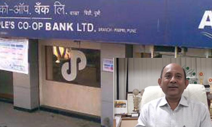 Clients Can No Longer Withdraw Money From That Bank For Six Months Because-ఇకపై ఆరునెలలపాటు ఆ బ్యాంకు నుండి ఖాతాదారులు డబ్బులు తీసుకోలేరు.. ఎందుకంటే..-General-Telugu-Telugu Tollywood Photo Image-TeluguStop.com