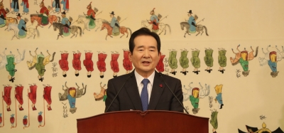 South Korea's Pm Joins Clubhouse-TeluguStop.com