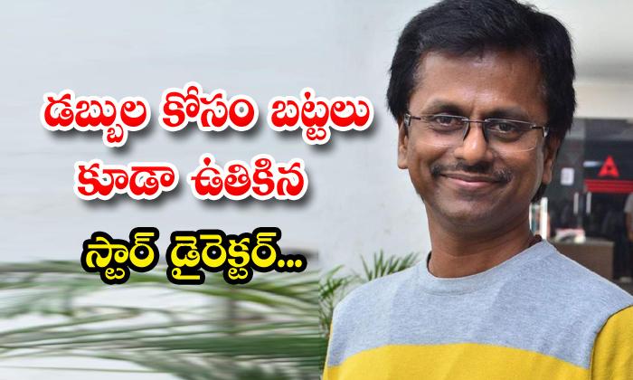 Director Murugadoss Early Days Struggles-TeluguStop.com