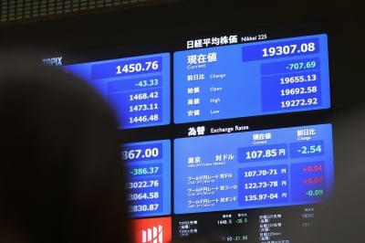 Tokyo Stocks Close Higher On Bargain Hunting-TeluguStop.com