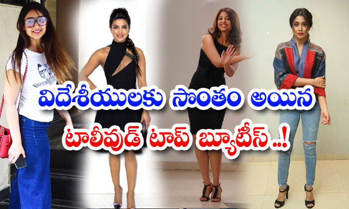 Tollywood Top 10 Heroines Who Married Foreigners-TeluguStop.com