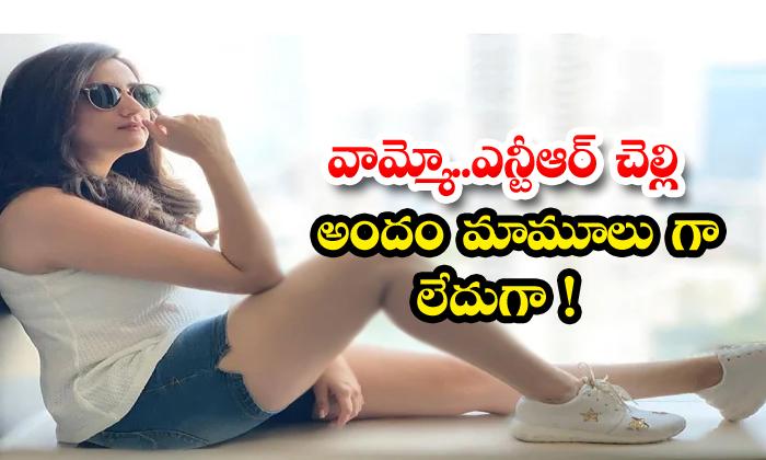 Manjusha Glamorous Pics Viral-TeluguStop.com