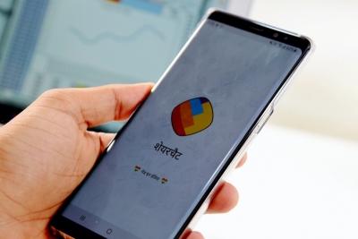 TeluguStop.com - Twitter Considered Acquiring Sharechat: Report
