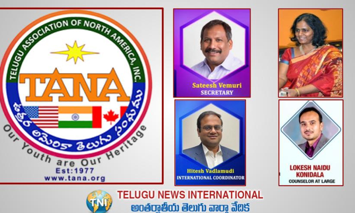 Unanimity Prevails In Tana Elections-తానా ఎన్నికల్లో ఏకగ్రీవాల జోరు…-Latest News - Telugu-Telugu Tollywood Photo Image-TeluguStop.com