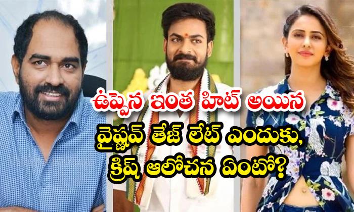 Vaishnav Tej And Krish Movie Konda Polam Release Date News-TeluguStop.com