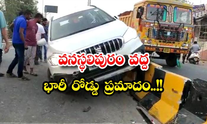 Vanasthalipuram Terrible Road Accident-TeluguStop.com