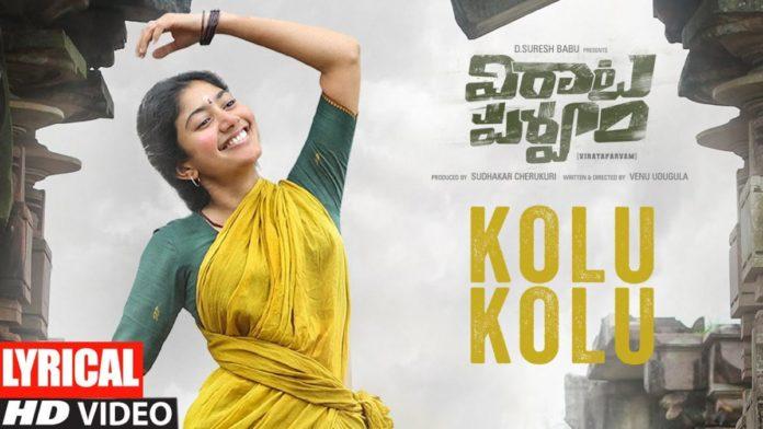 Telugu Kolu Kolu Song, Rana, Sai Pallavi, Tollywood, Virataparvam-Movie