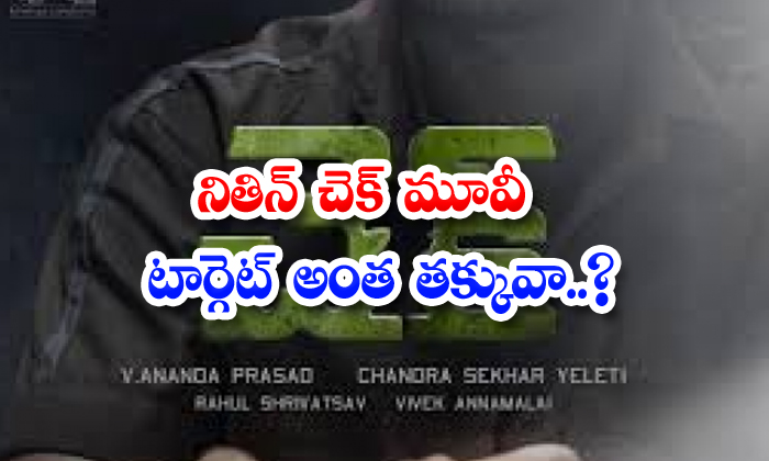 TeluguStop.com - Young Hero Nithin Check Movie Pre Release Business Details