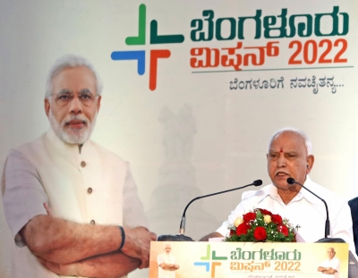 3 Member Committee To Study Reservation Demands In K'taka-TeluguStop.com