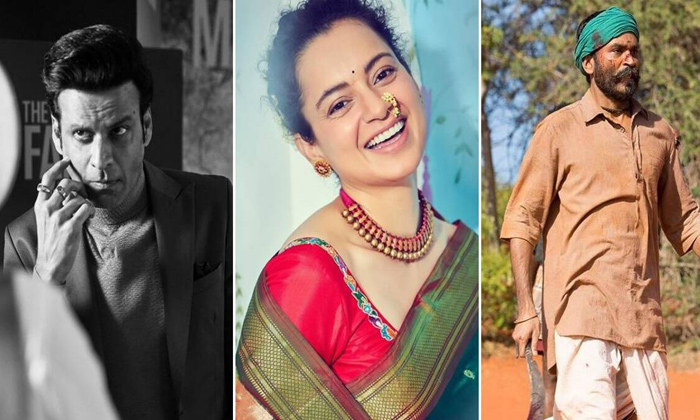 Here Is The Full List Of Winners For The 67th National Film Awards For The Year 2019-Latest News English-Telugu Tollywood Photo Image-TeluguStop.com