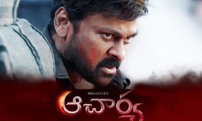 'Acharya' Single To Have Lord Shiva's Blessings-Latest News English-Telugu Tollywood Photo Image-TeluguStop.com
