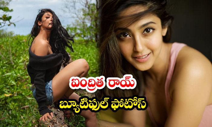 Actress Aindrita Ray looks stunning images-ఐంద్రిత రాయ్ బ్యూటిఫుల్ ఫొటోస్