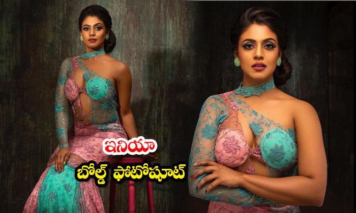 Actress Iniya Latest Hot Photoshot- ఇనియా బోల్డ్ ఫొటోషూట్