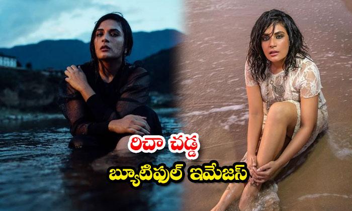 Actress Richa Chadha New Images-రిచా చడ్డ బ్యూటిఫుల్ ఇమేజస్