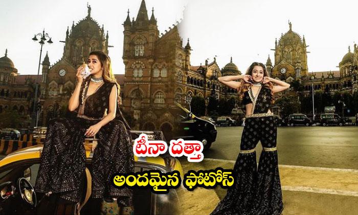 Actress Tinaa Dattaa HD images-టీనా దత్తా అందమైన ఫొటోస్