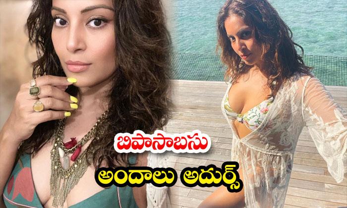Actress bipasha basu at beach images-బిపాసాబసు అందాలు అదుర్స్