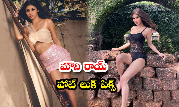 Actress mouni roy Romantic and spicy look images-మౌని రాయ్ హాట్ లుక్ పిక్స్