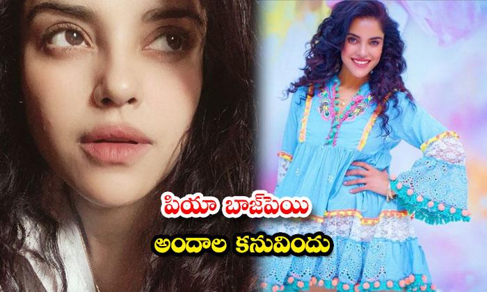 Actress pia bajpiee gorgeous pictures-పియా బాజ్పెయి అందాల కనువిందు