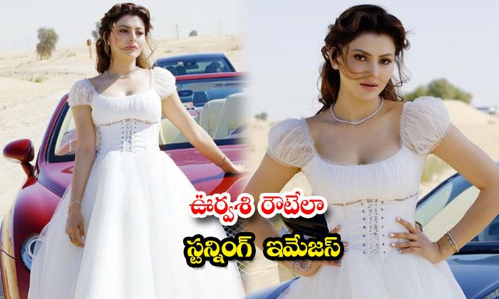 Actress urvashi rautela beautiful stilys-ఊర్వశి రౌటేలా స్టన్నింగ్ ఇమేజస్