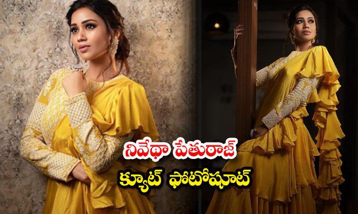 Amazing pictures of Actress Nivetha Pethuraj-నివేథా పేతురాజ్ క్యూట్ ఫోటోషూట్