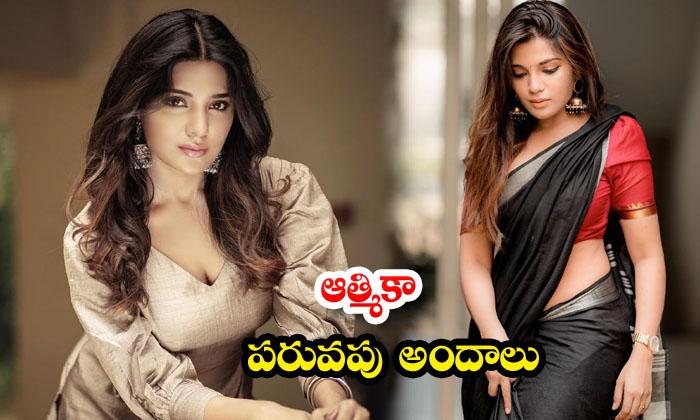 Amazing pictures of Tamil Actress Aathmika-ఆత్మికా పరువపు అందాలు
