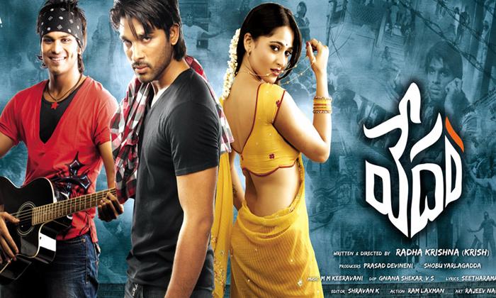 Telugu Allu Arjun, Anushka Hoarding In Panjagutta, Anushka Shetty, Director Krish, Manchu Manoj, Unknown Facts About Vedam Movie, Vedam Movie, Vedam Movie Story, Vedam Posters-Telugu Stop Exclusive Top Stories