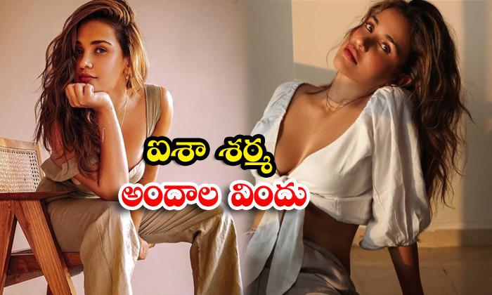 Bollywood beauty aisha sharma romantic clicks-ఐషాశర్మఅందాల విందు