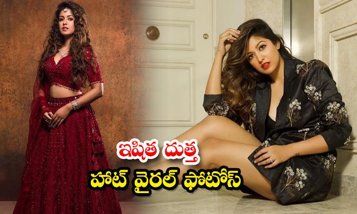 Glamorous Photos of Social Media Sensation Actress Ishita Dutta Sheth-ఇషిత దుత్త హాట్ వైరల్ ఫొటోస్