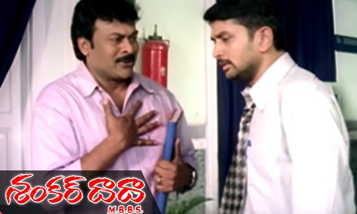 Telugu Hero Rohith, Hero Rohith Personal Life, Rohith Family, Rohith Wife Unknown Details, Shankardada Mbbs, Tollywood Hero Rohith Family And Wife Details-Telugu Stop Exclusive Top Stories