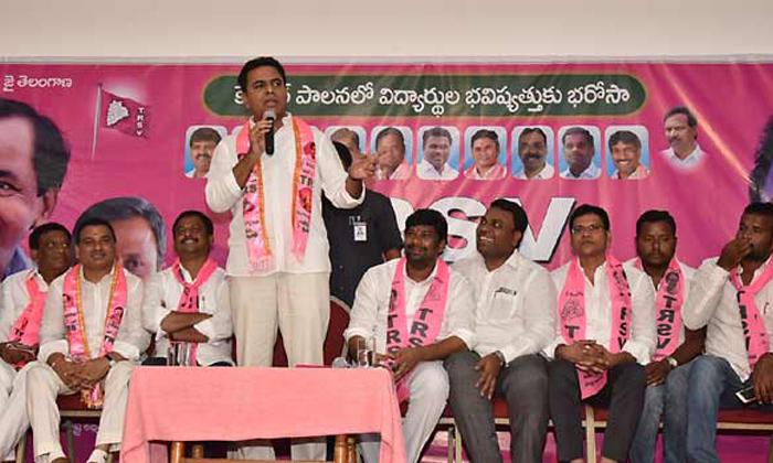 Ktr Instructions Trsv Leaders Meeting-టీఆర్ఎస్వీ నేతలకు కేటీఆర్ చేసిన సూచనలేంటంటే-Latest News - Telugu-Telugu Tollywood Photo Image-TeluguStop.com