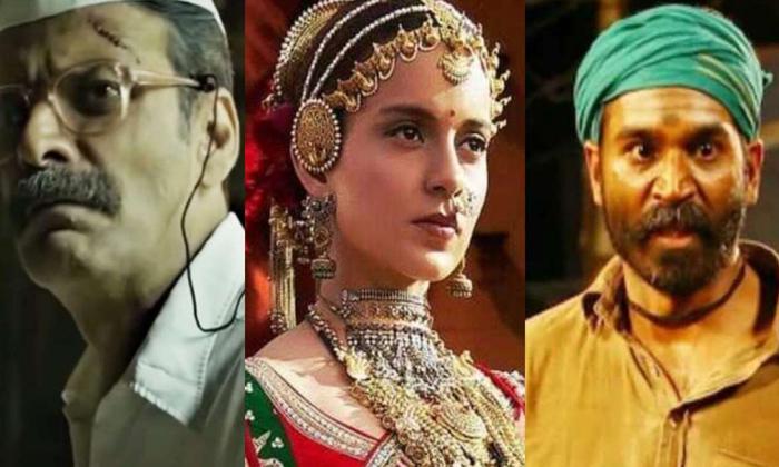 Telugu 67th National Film Awards, Asuran, Dhanush, Kangana Ranaut, Manoj Bajpayee, National Film Awards, Vijay Sethupathi-Movie-English