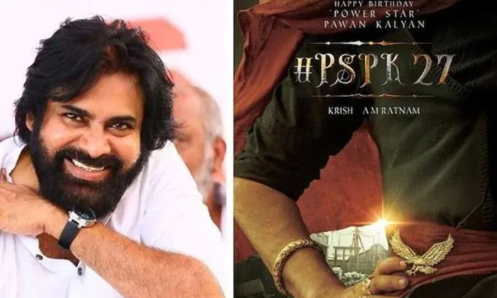 Lakshmikanth Chenna Backs Pawan Kalyan Film-వీరమల్లు షూటింగ్ బాధ్యతలని మరో దర్శకుడుతో పంచుకున్న క్రిష్-Latest News - Telugu-Telugu Tollywood Photo Image-TeluguStop.com