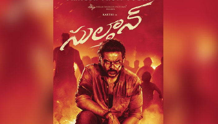 Trailer Talk: Karthi's 'sultan' Is An Action-packed Entertainer-TeluguStop.com