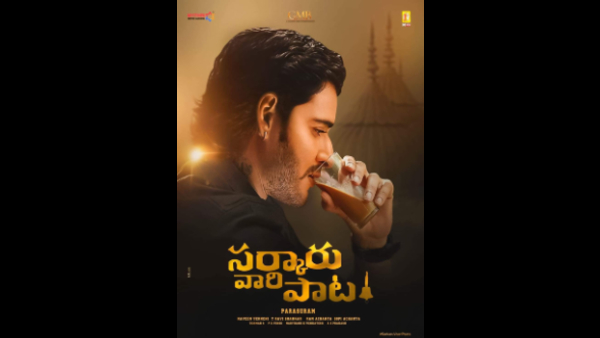 On The Occasion Of Mahesh Babu Birthday Sarkaru Vaari Paata Is Planning A Special Treat To Fans-TeluguStop.com