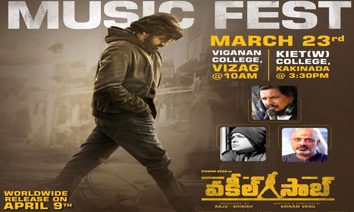 Music Fest Details Of Power Star's Vakeel Saab'-Latest News English-Telugu Tollywood Photo Image-TeluguStop.com