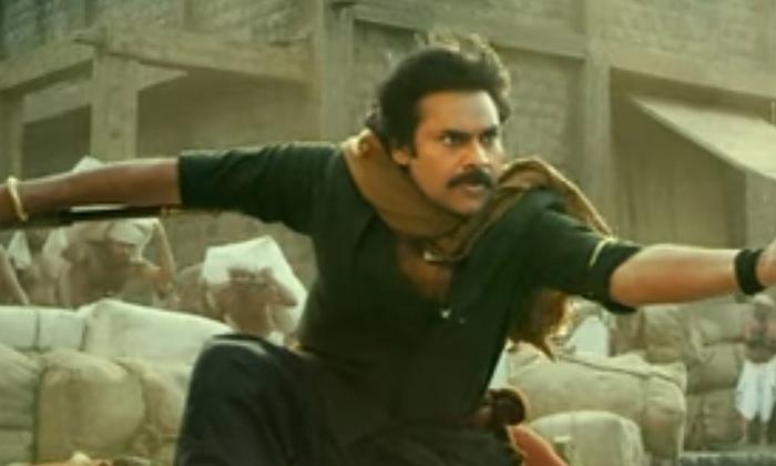 First Look: Pawan Kalyan Nail It In 'hari Hara Veera Mallu'-TeluguStop.com