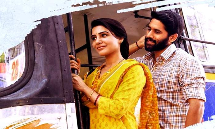 Samantha Guest Role In Thank You Movie-థాంక్యూలో భర్త కోసం గెస్ట్ రోల్ చేస్తున్న సమంత-Latest News - Telugu-Telugu Tollywood Photo Image-TeluguStop.com
