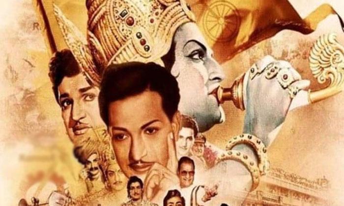 Ntr Remakes From Amitab Bachchan-TeluguStop.com
