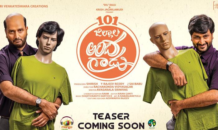 First Look: Srinivas Avasarala Tunr Bald For Nja-TeluguStop.com
