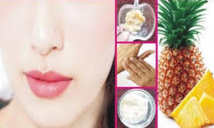 Telugu Beauty, Beauty Tips, Face Packs, Home Remedies, Latest News, Preventing Sunburn, Skin Care, Skin Glow, Sun Tanning, Sunburn-Telugu Health - తెలుగు హెల్త్ టిప్స్ ,చిట్కాలు