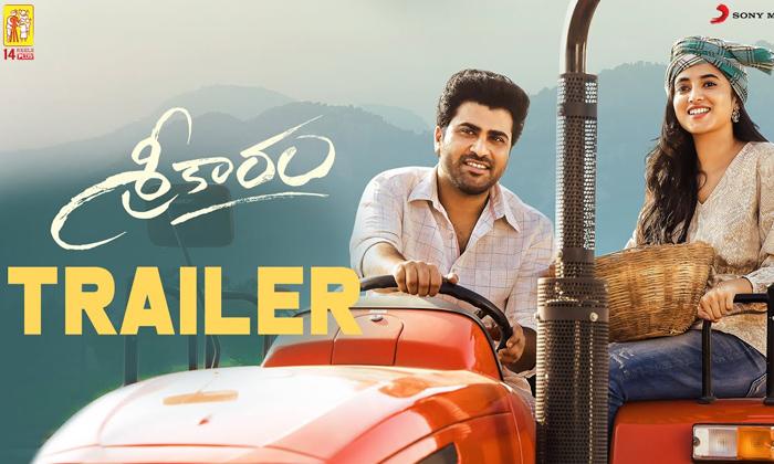 Trailer Talk: 'Sreekaram' Is Vital For Our Youth-Latest News English-Telugu Tollywood Photo Image-TeluguStop.com